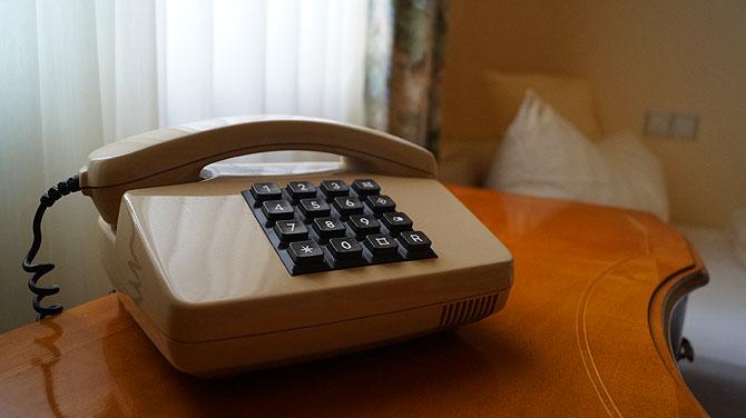 Hotel-Krone-Königswinter-Telefon