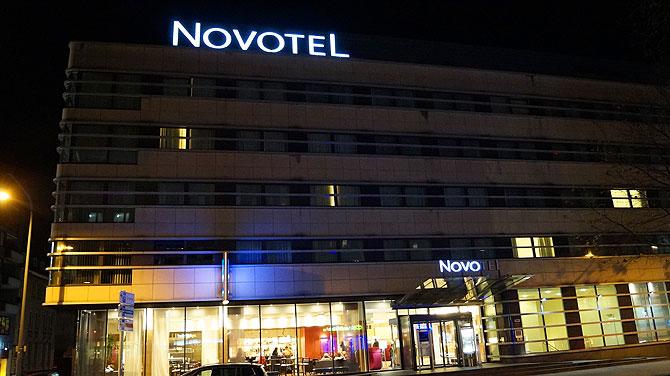 Novotel-Aachen-City-Lage