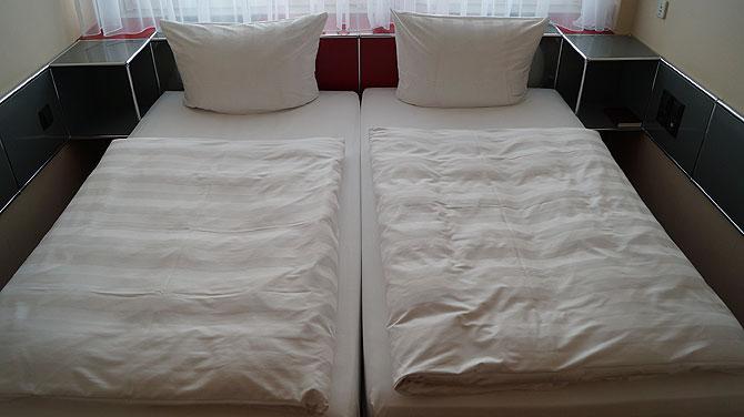 Zimmer im Hotel Radisson Blu Erfurt
