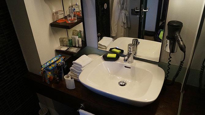 Bad ist klein, aber alles drin, was man braucht.