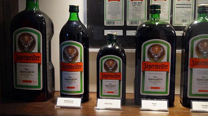 Es gibt nur in einem Land die runde Jägermeister Flasche.