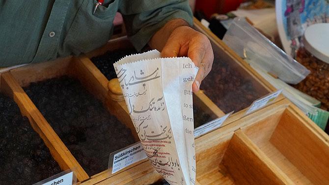 Kalligraphische Zeichen aus dem Iran