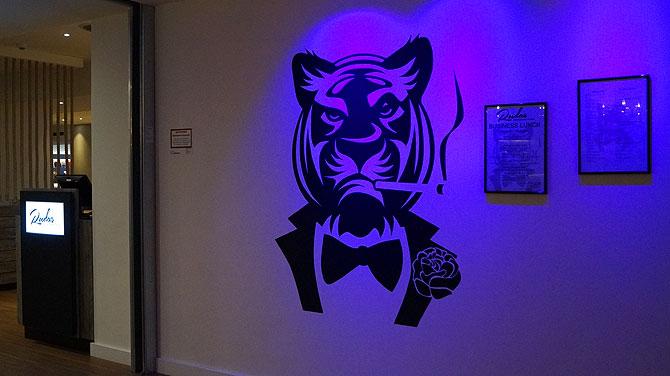 Tiger Rudas, das Maskottchen des Hotels