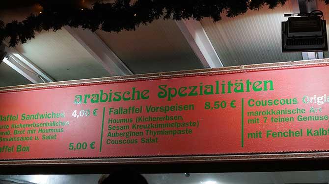 Arabische Weihnachtsmarkt-Spezialitäten