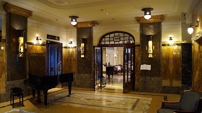 Lobby im Le Meridien Nürnberg