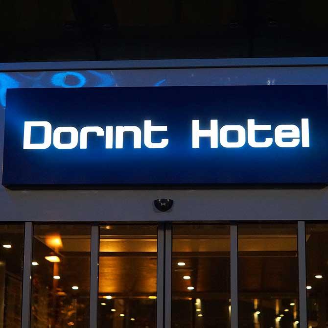 Dorint Hotel bei Nacht