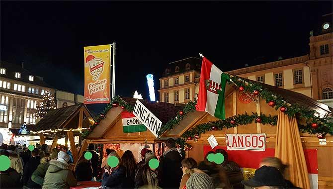 Ungarische Hütte auf dem Darmstädter Weihnachtsmarkt