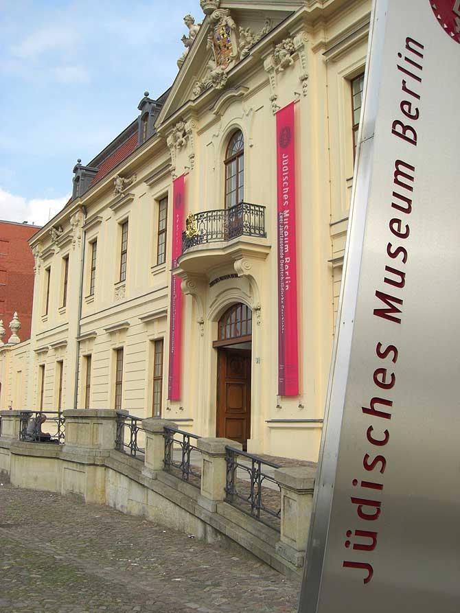 Jüdisches Museum Eingang