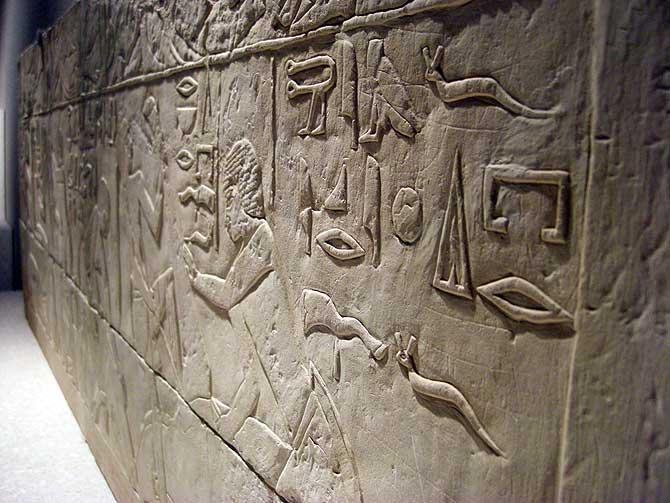 Heilige Schrift aus dem Alten Ägypten